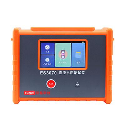 ES3070手持式直流电阻测试仪(10A)